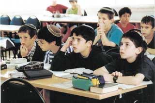 Yeshiva Class.